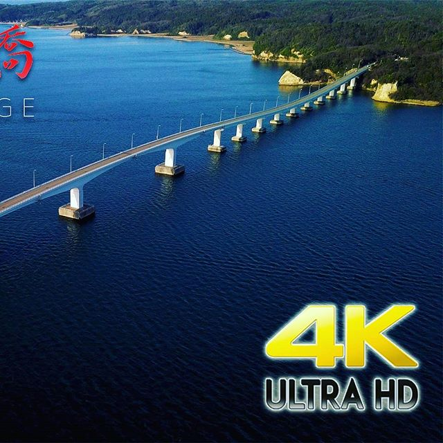 The longest bridge in ishikawa japan.may be closed to traffic in winterYoutube is 4K HD long version with map. https://youtu.be/YN7taB8RO98#drone#tvfootage #dronefootage#drone #dronephotography #dronestagram#dronevideos #4kfootage
